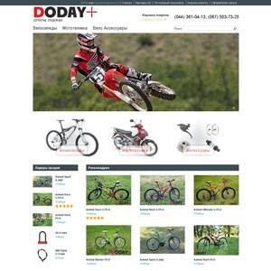 """Интернет-магазин велотоваров """"Doday"""""""
