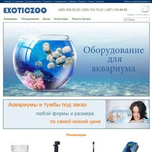 """Интернет-магазин аквариумных товаров """"ExoticZoo"""""""