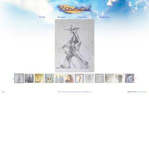 Персональный сайт художника М. Ковача
