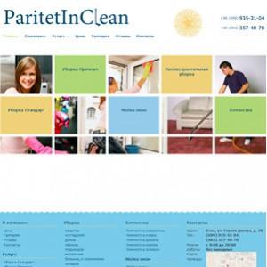 """Сайт клининговой компании """"ParitetInClean"""""""