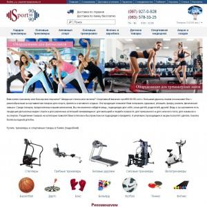 """Интернет-магазин тренажеров и спортивных товаров """"Sport90-60-90"""""""