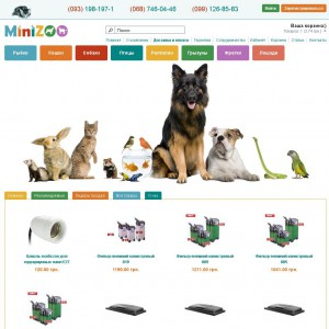 """Интернет-магазин зоотоваров """"Minizoo.com.ua"""""""
